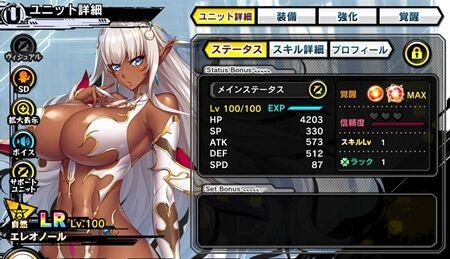 s-Screenshot_996
