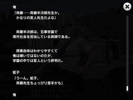 s-Screenshot_197