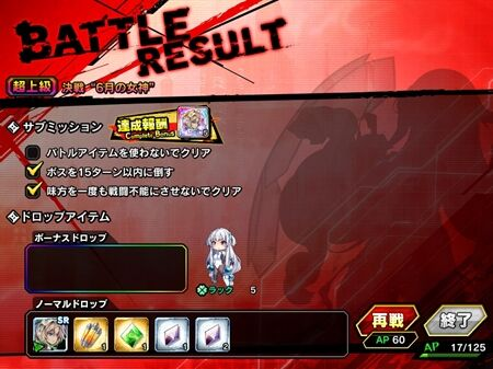 s-Screenshot_73