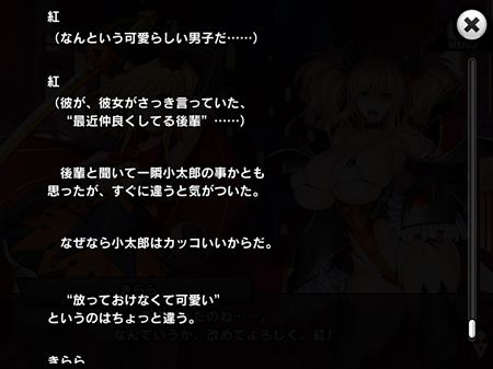 s-Screenshot_390