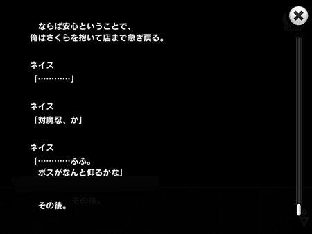 s-Screenshot_816