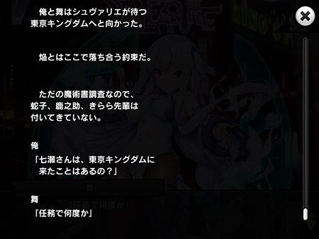 s-Screenshot_728