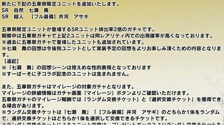 s-Screenshot_914