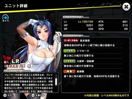 s-Screenshot_740