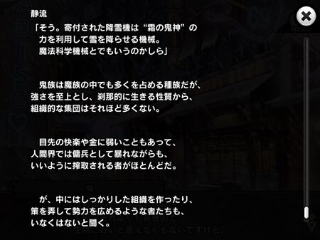 s-Screenshot_813