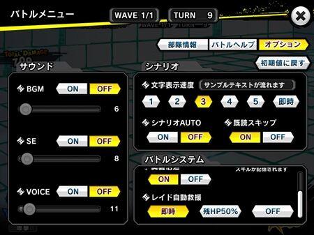s-Screenshot_108