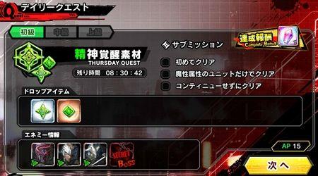 s-Screenshot_14
