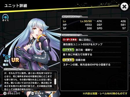 s-Screenshot_1104