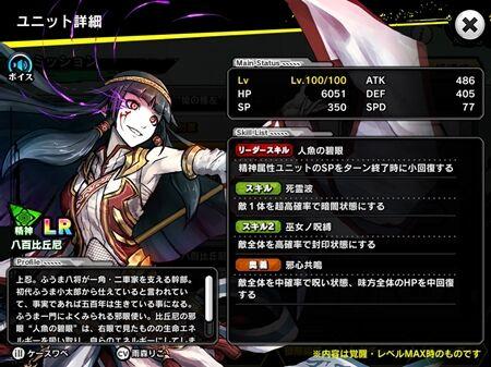 s-Screenshot_247