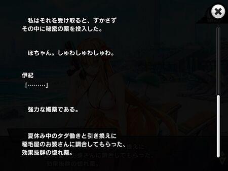 s-Screenshot_112
