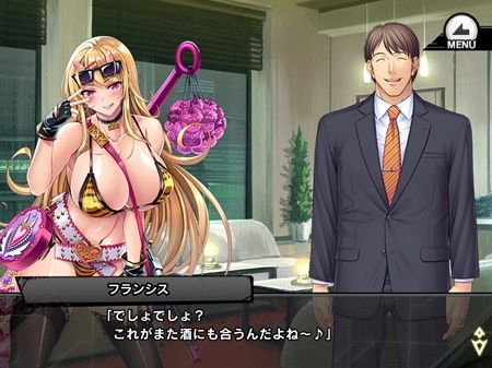 s-Screenshot_215
