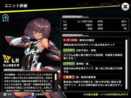 s-Screenshot_729