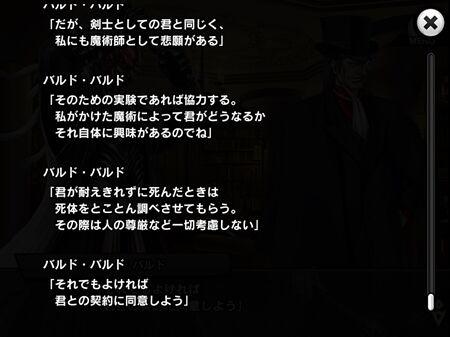s-Screenshot_903
