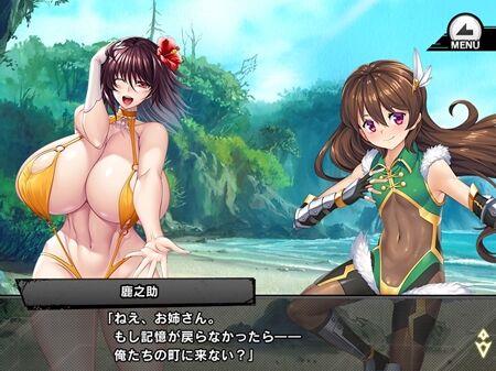 s-Screenshot_120