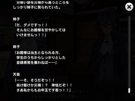 s-Screenshot_683