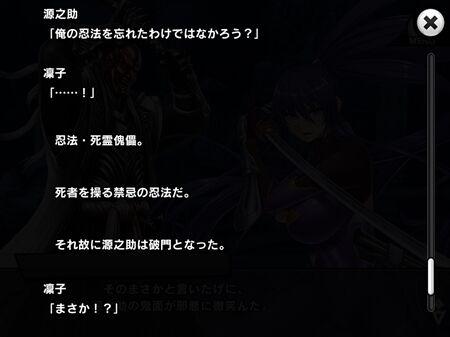 s-Screenshot_908
