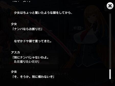 s-Screenshot_552