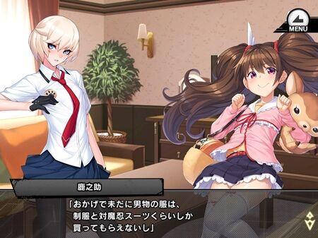 s-Screenshot_631