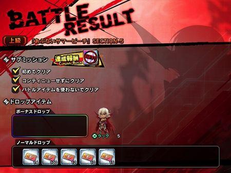 s-Screenshot_59