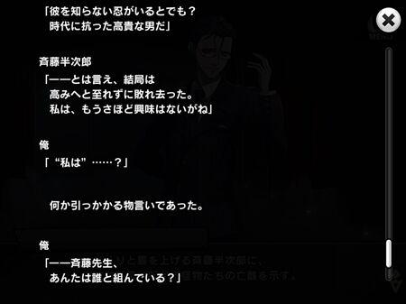 s-Screenshot_211