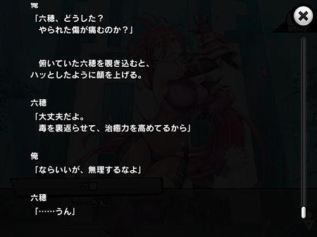 s-Screenshot_80