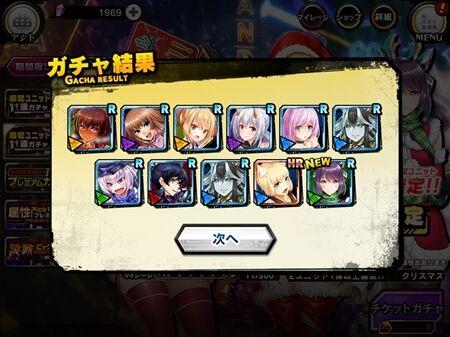 s-Screenshot_820