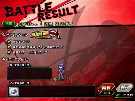 s-Screenshot_738
