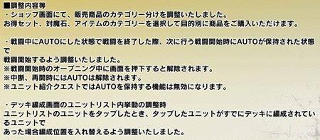 s-Screenshot_87