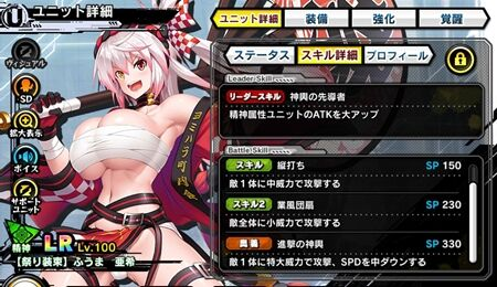 s-Screenshot_285