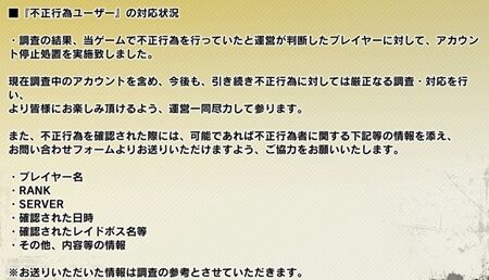 s-Screenshot_312