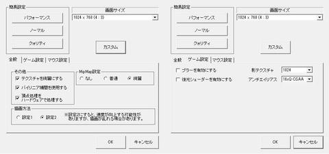 イメージ02a8