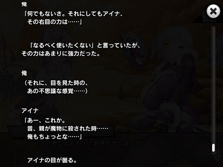 s-Screenshot_53
