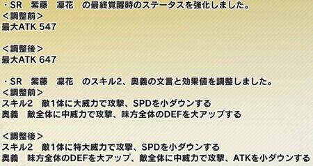 s-Screenshot_534