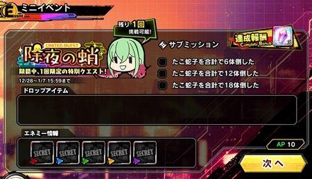 s-Screenshot_619