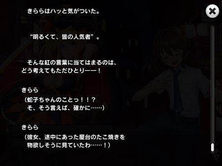 s-Screenshot_389