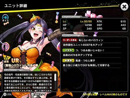 s-Screenshot_531
