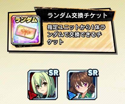 s-Screenshot_535