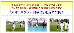 soccerk03