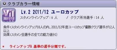 Cut2014_1112_2311_13
