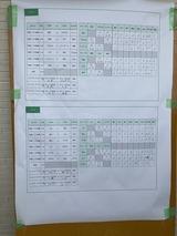 F79373FA-1DC1-40A5-A11E-04CCC501CD8E