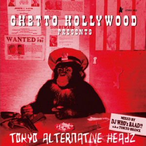 ghetto hollywood mixcd