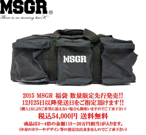 imgrc0066921505