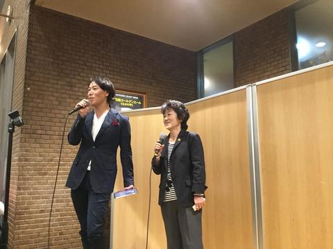 フォーデイズ㈱愛知サロン【バーベキュー②】