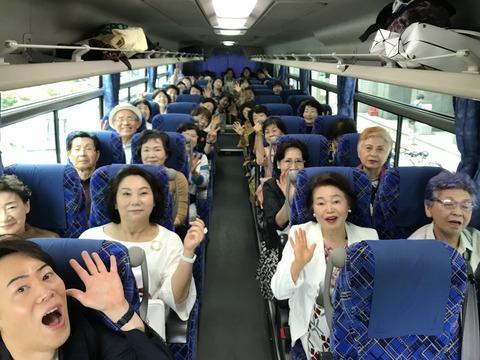 フォーデイズ㈱愛知サロン【工場見学バスツアー①】