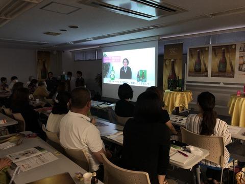 フォーデイズ㈱愛知サロン【新ドリンク発表会②】