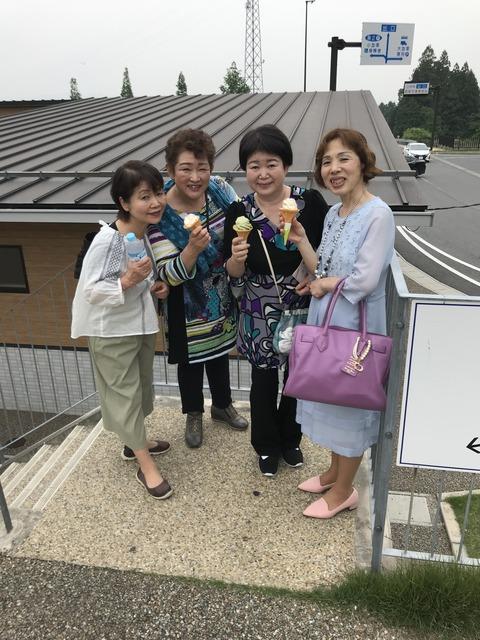 フォーデイズ㈱愛知サロン【工場見学バスツアー④】