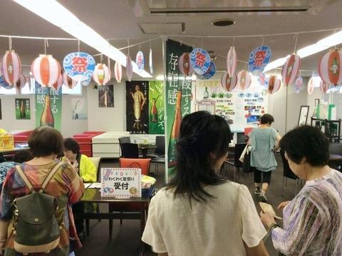 フォーデイズ㈱愛知サロン【わくわく夏祭り③】