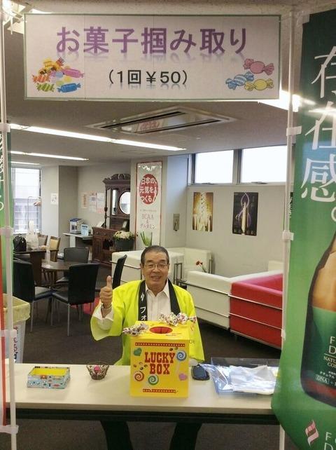 フォーデイズ㈱愛知サロン【わくわく夏祭り①】