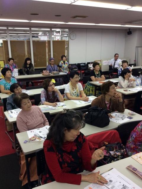 フォーデイズ㈱愛知サロン☀ハワイアン教室⑩