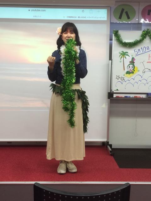 フォーデイズ㈱愛知サロン☀ハワイアン教室③